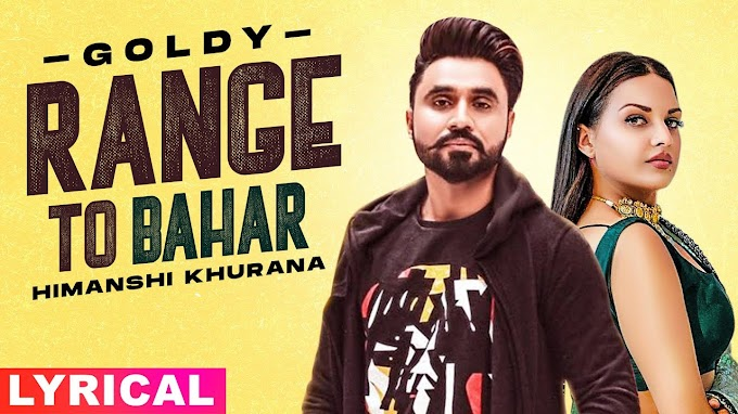 RANGE TO BAHAR LYRICS – GOLDY DESI CREW