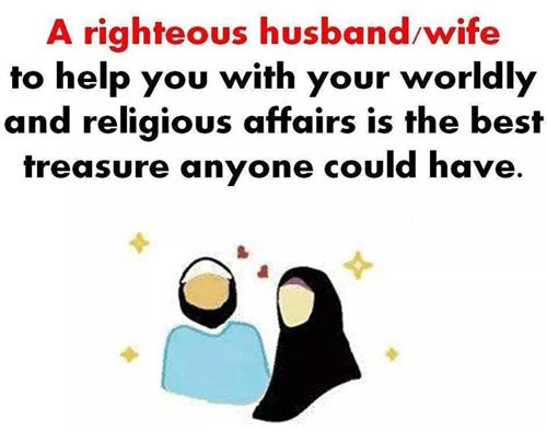 200 Islamic Love Quotes On Muslim Marriage For Husband Wife To Be
