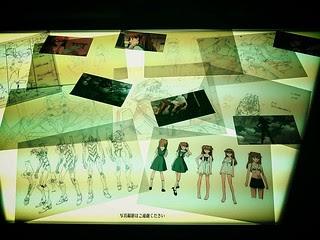 Evangelion World 10