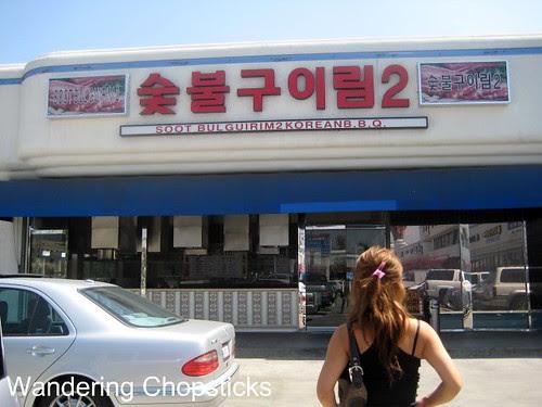 Soot Bul Gui Rim 2 Korean BBQ - Los Angeles (Koreatown) 1