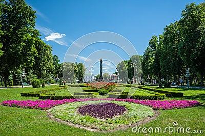 Korpusny garden in Poltava