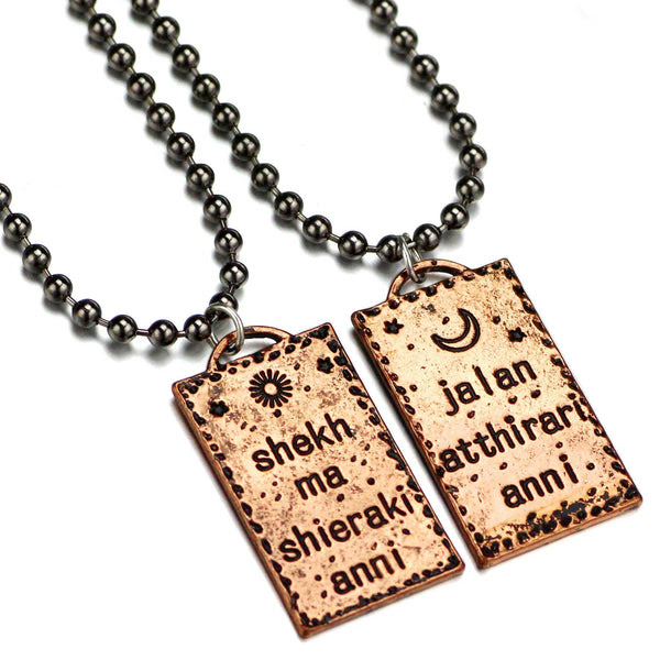 Game Of Thrones His And Hers Dothraki Quote Couples Necklaces Iwisb