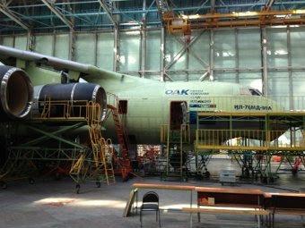Ил-76МД-90А. Фото из твиттера Дмитрия Рогозина