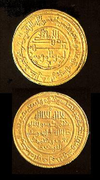 Abbasid coins during Al-Mu'tamid's reign