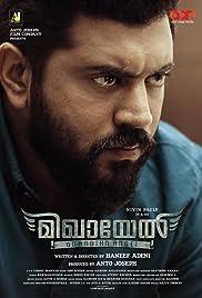 malayalam movies torrent download 2019