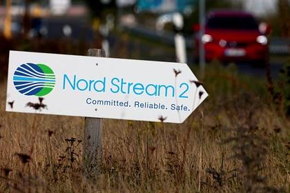 Названа дата объявления США и Германией о сделке по «Северному потоку-2»