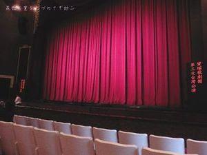 觀眾席01.JPG