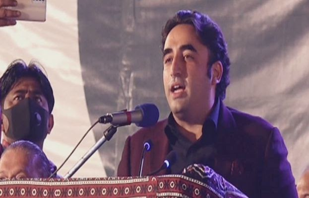 Senate elections; PDM has succeeded in its struggle: Bilawal | Latest-News | Daily Pakistan