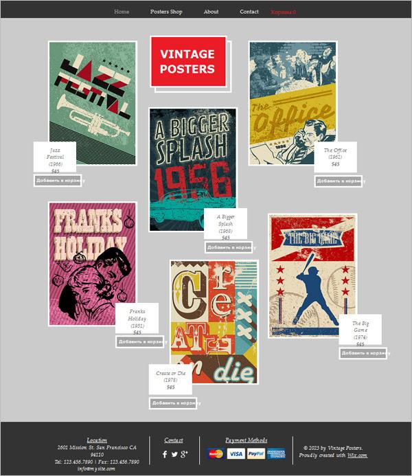 best free vintage templates