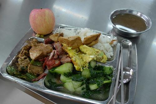 Shenzhen University canteen food