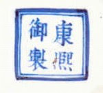 KangxiMk38