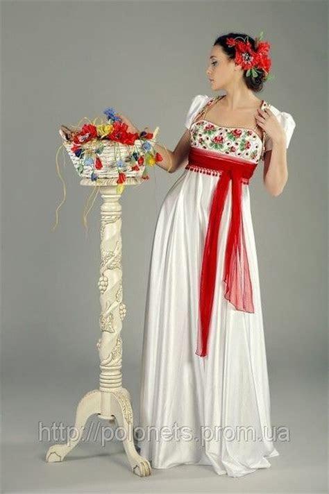 Ukrainian wedding dress   Ukrainian Identity Album
