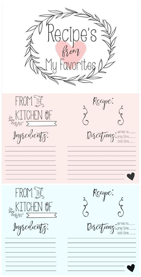 FREE Bridal Shower Recipe Printable   Printables   Recipe