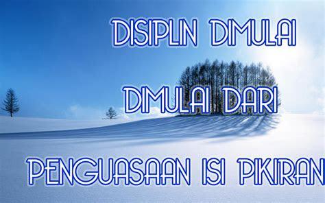 kata bijak disiplin dimulai  wallpaper motivasi