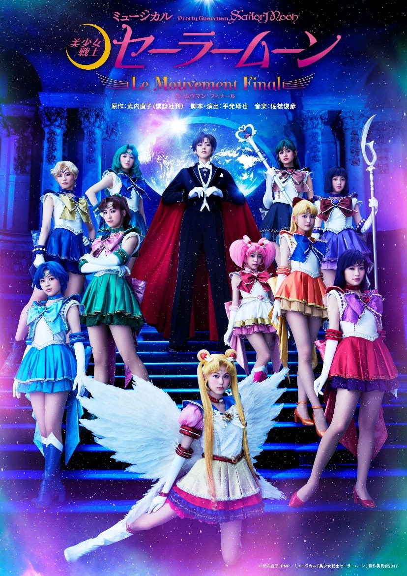 The Revival Of Pretty Guardian Sailor Moon The Musical Says Stage On To Its Final Stage A To J Connections