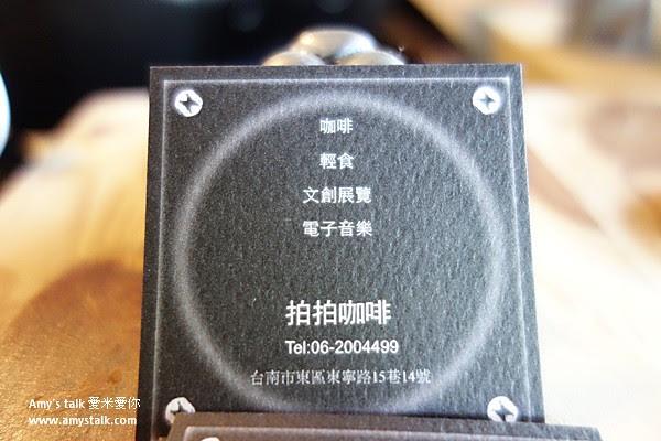 DSC07212