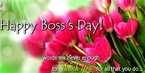 Boss?s Day Wishes For  Free Happy Boss's Day eCards