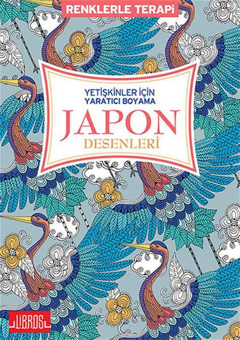 yetiskinler icin yaratici boyama japon desenleri dr