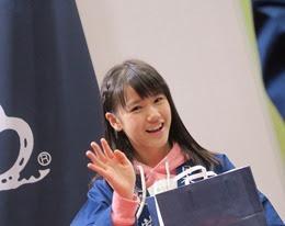 Yokoyama Reina-696386