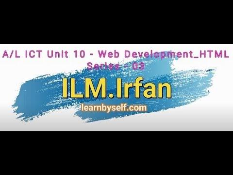 A/L ICT Unit 10 Web Development_HTML - Series - 03