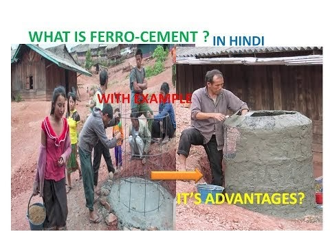 What Is Ferro Cement