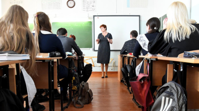 Опрос показал, как часто школьники пользуются решебниками