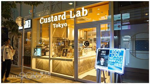 淺草Custard Lab01.jpg