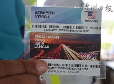 rfid electronic toll collection   introduced  early