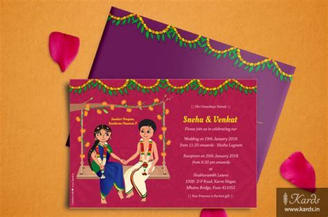 A Tambhram Invitation that beautifully depicts the 'Oonjal