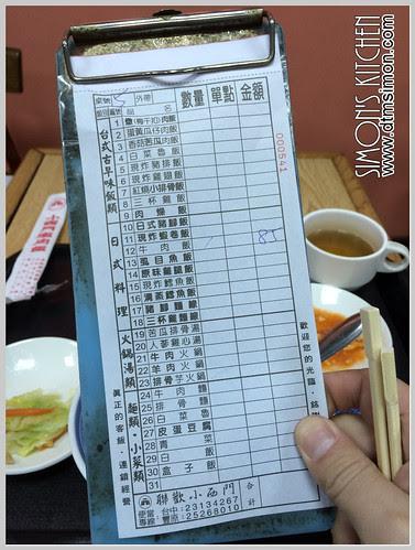 聯歡小西門燉肉飯太原店03