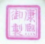 KangxiMk48