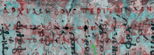 Archimedes Palimpsest: The Beginning of The Method