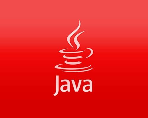 Java Development Kit 8 Build b104 Early Access (x86/x64)