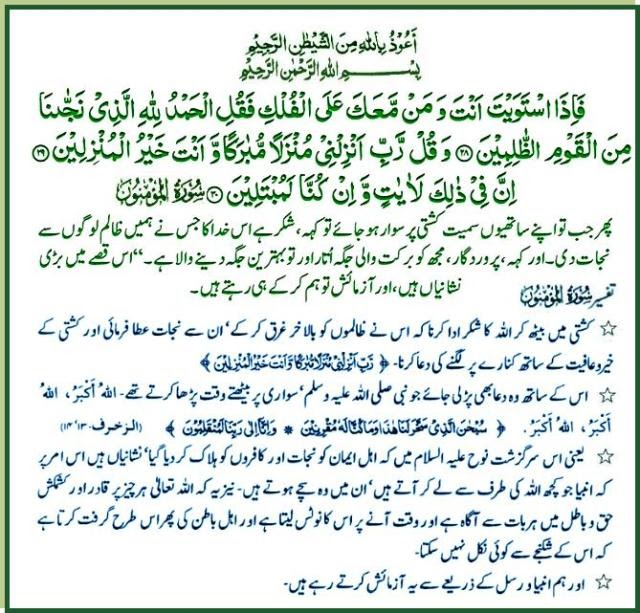 quran and hadith essay Assess the significance and status of the qur'an and hadith in the islamic tradition analysis of the qur'an research paper islam, quran, hadith essay.