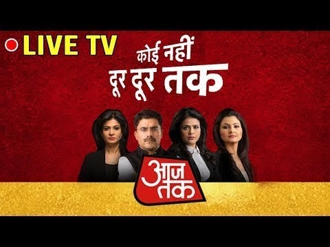 Aaj Tak, आज तक, Latest Hindi News, Breaking News