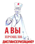 д1.png