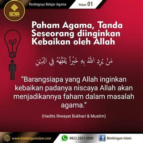 hadits kutipan islam islam bahasa indonesia