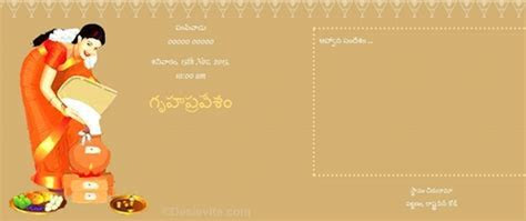 Free Kannada Griha pravesh Housewarming Invitation Card