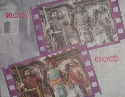 Sathya Harishchandra Kannada film ad in Udayavani