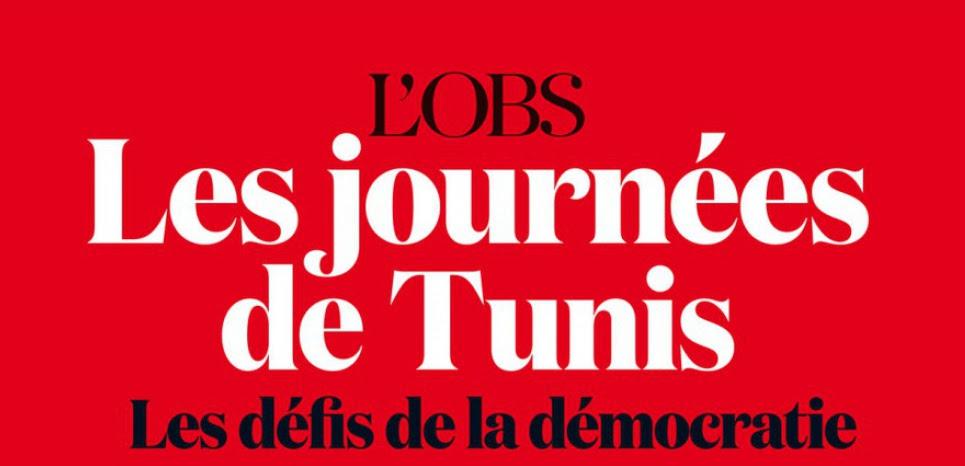 Du 15 au 16 juin à Tunis (L'Obs)