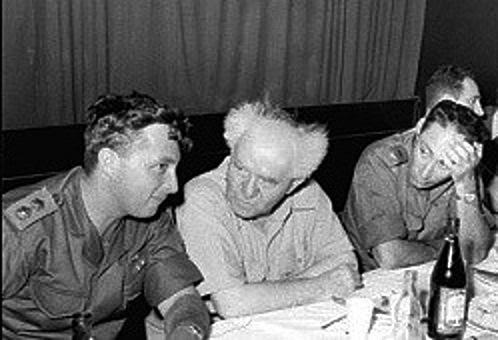 http://upload.wikimedia.org/wikipedia/commons/9/98/Sharon_and_Ben_Gurion_(1957).jpg