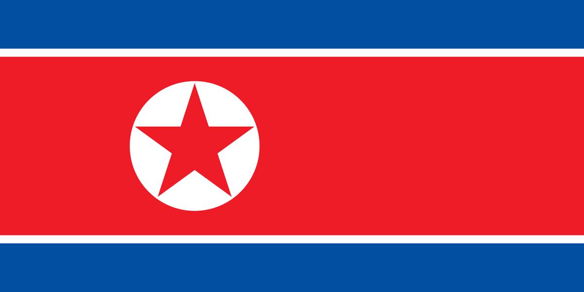 Les Origines Du Drapeau Nord Coréen Association Damitié