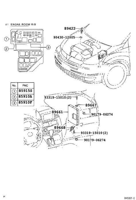 Toyota Sienna Engine Control Module. Electrical, System