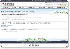 http://www.mhlw.go.jp/stf/seisakunitsuite/bunya/koyou_roudou/roudoukijun/keiyaku/kaisei/index.html