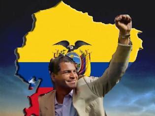 Φωτογραφία για Πως ο Ισημερινός νίκησε το ΔΝΤ...