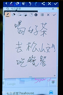 Samsung_note3_first_impression_13