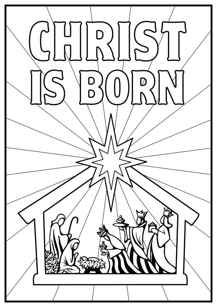 Christmas Bible Coloring Pages at GetColorings.com | Free ...