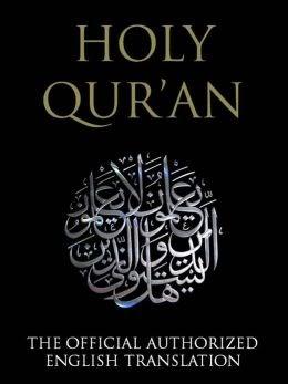 tarjuma quran maulana maududi urdu pdf