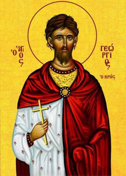IMG ST. GEORGE of Alikianos on Crete, New Martyr
