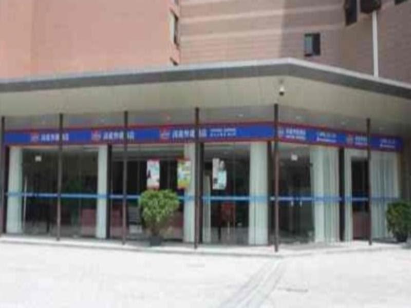 Price Hanting Express Hotel Zhuhai Gongbei Kouan